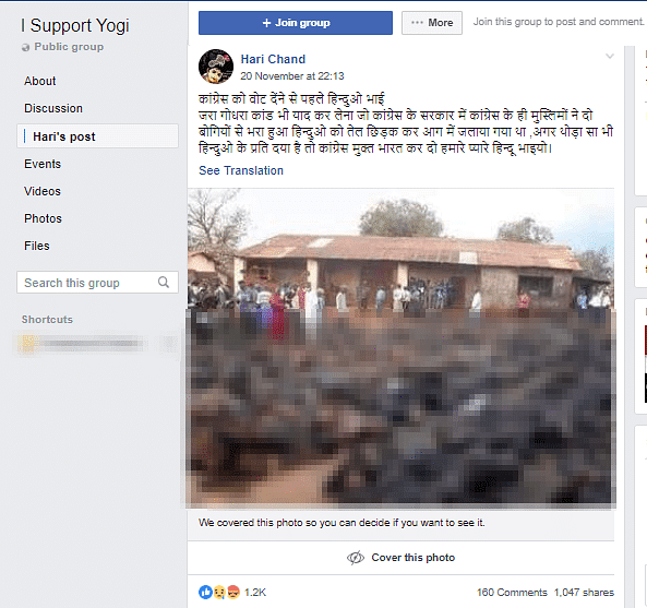 Facebook page I Support Yogi's post saw an engagement of 1000 shares.