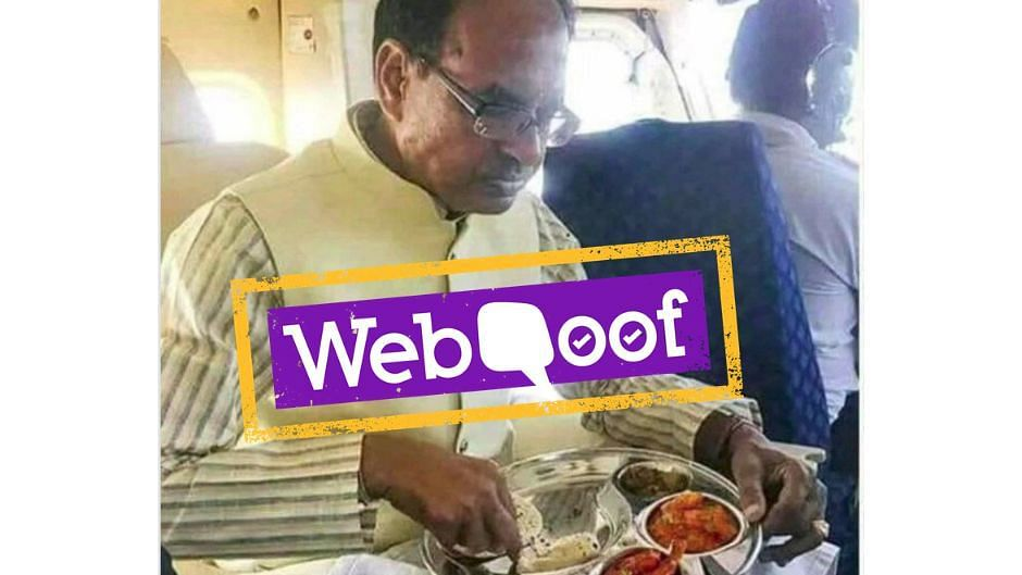 No, Madhya Pradesh CM Shivraj Singh Chouhan Did Not Consume Meat