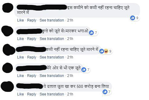 Screenshot of comments on the Facebook post of Dainik Bharat.