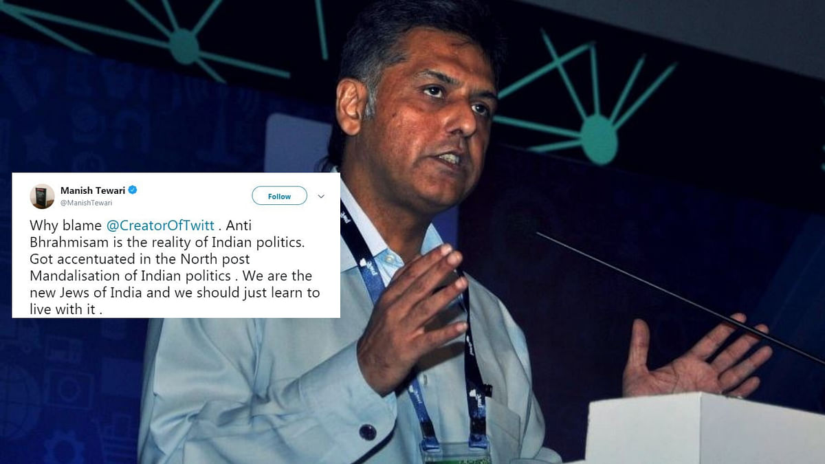 Congress spokesperson Manish Tiwari compared the state of Brahmins in India to that of the Jews.