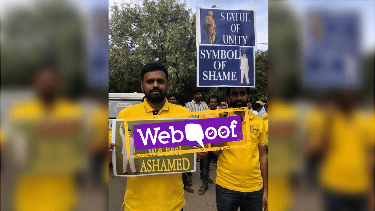 WebQoof: Photo of TDP Workers With Anti-Naidu Posters was Morphed
