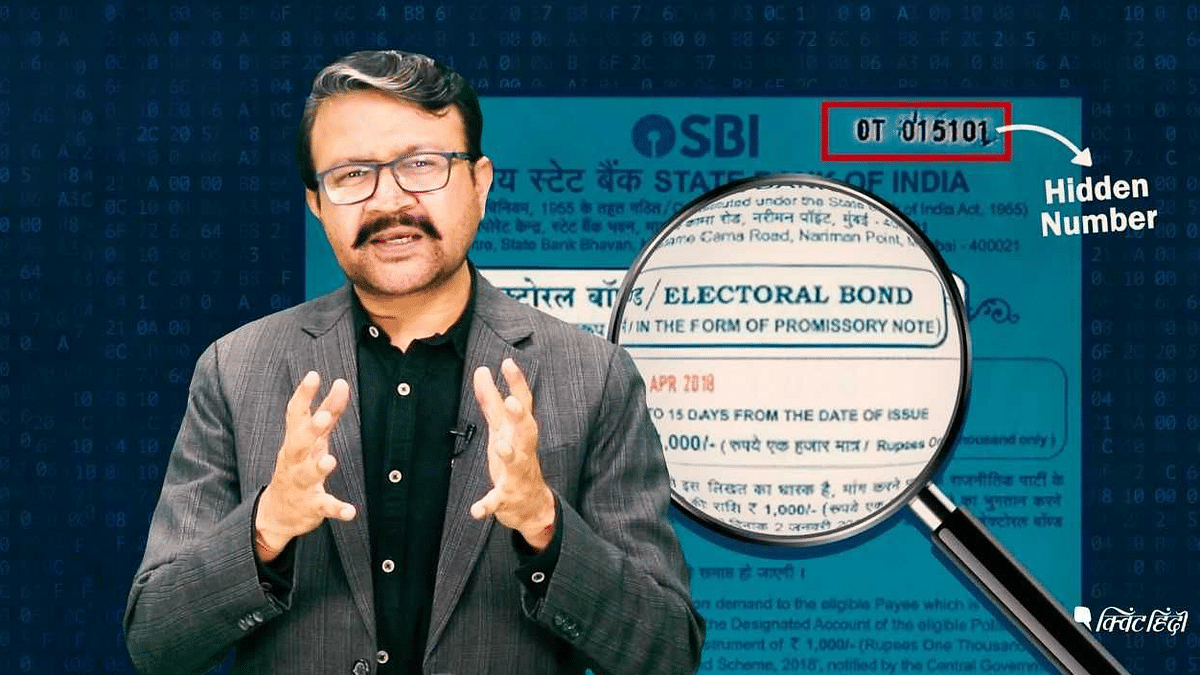 BJP Receives Rs 210 Cr Out of the Rs 222 Cr in Electoral Bonds