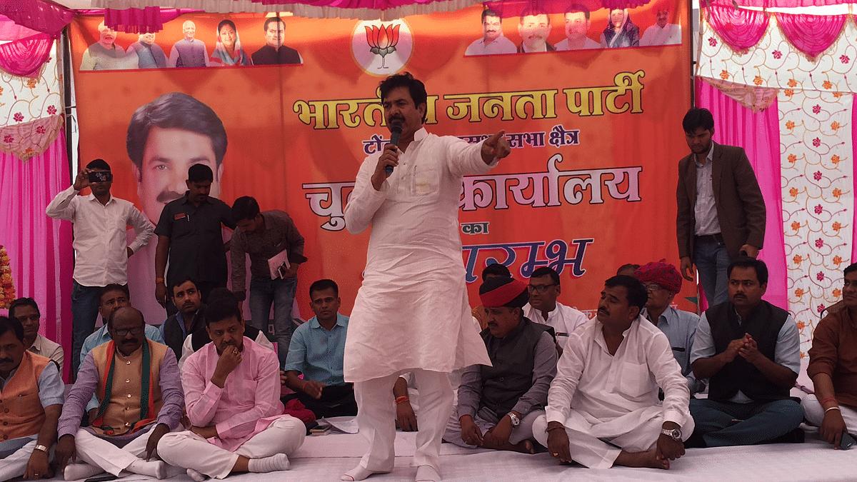 BJP candidate Yunus Khan in Tonk