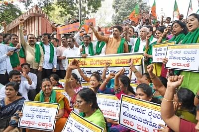 Bengaluru: BJP leaders B.S. Yeddurappa, R. Ashok and other leaders of the party stage a demonstration against the state government