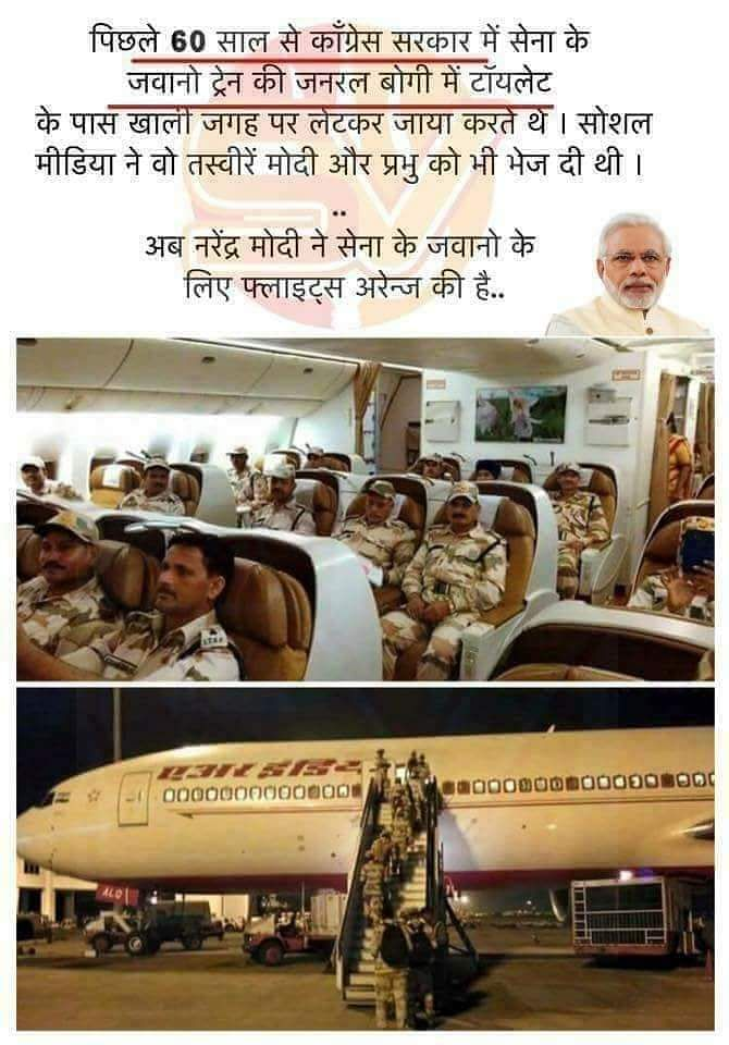 WebQoof: Modi Govt Hasn't Started Free Air Travel for Army Jawans