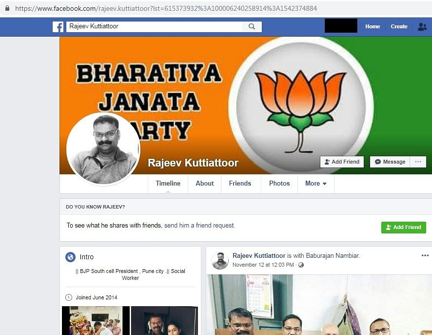 Facebook profile of Rajeev Kuttiattoor showed that he is theBJP's South Cell President, Pune.
