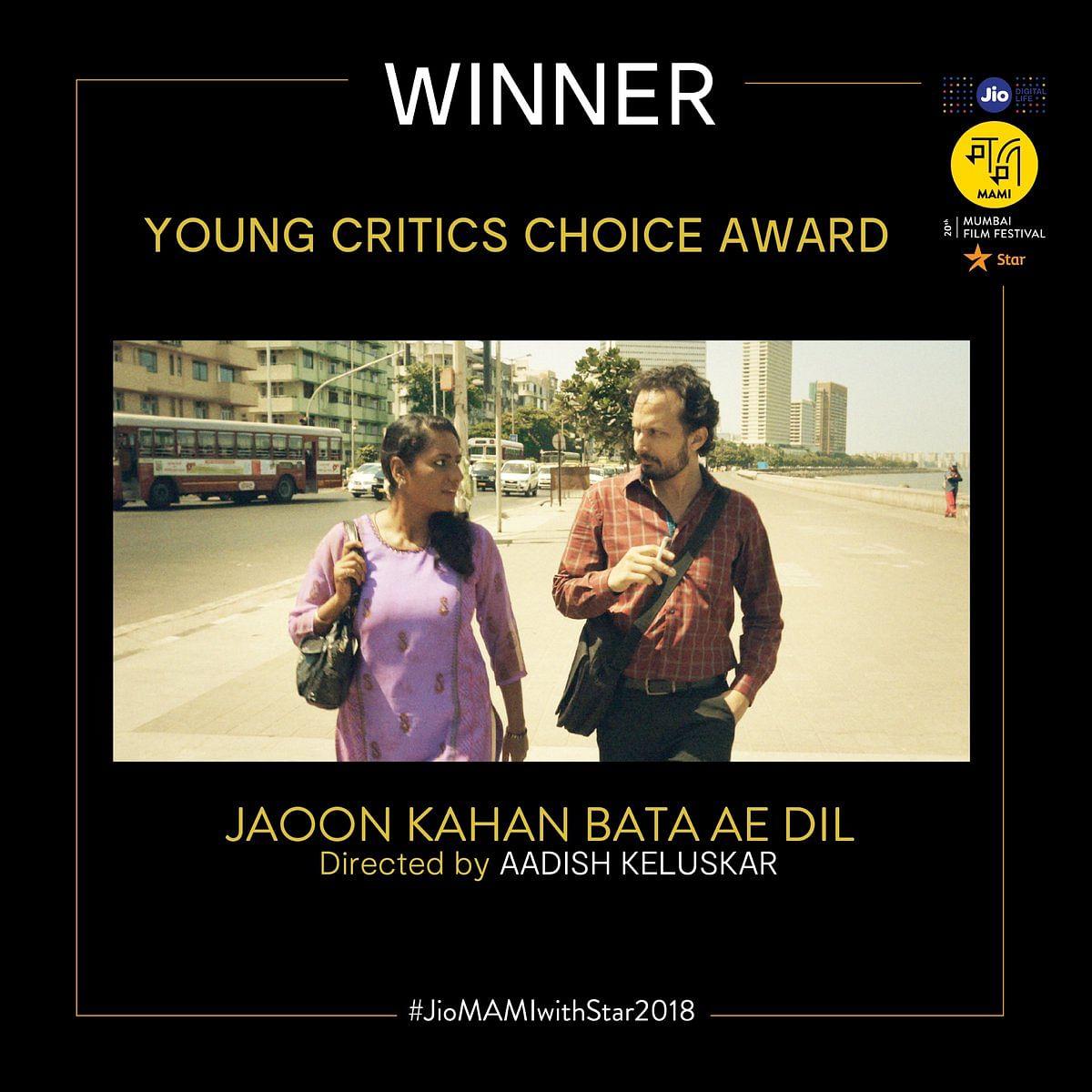 'Jaoon Kahan Bata Ae Dil' bagged the Young Critics Choice award.