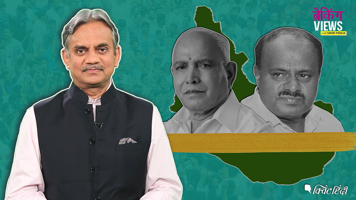 Karnataka Bypolls: Big Win For Cong-JD(S) and a Warning for BJP