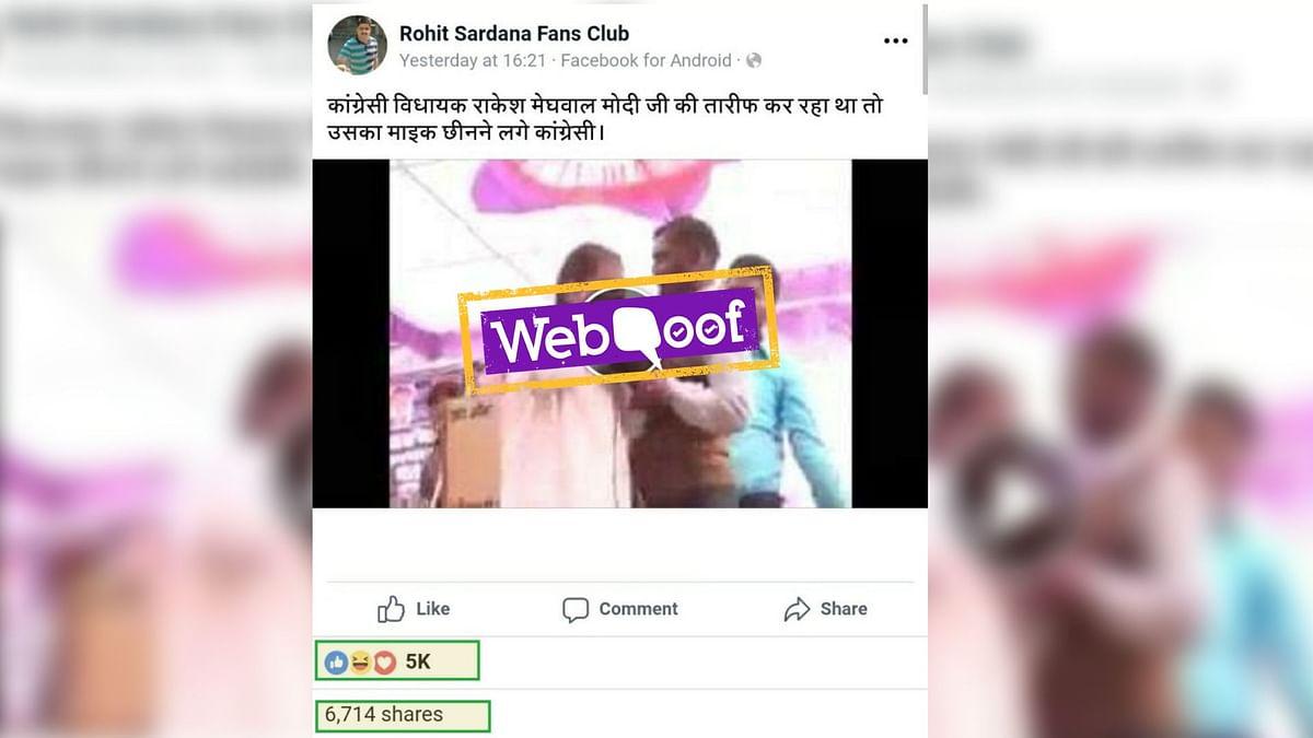 Viral video falsely claiming Ex-BJP MLA as Congress MLA praising demonetisation.