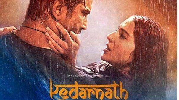 A poster from <i>Kedarnath</i>.