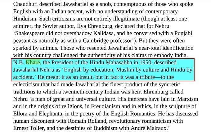Source: Nehru: The Invention of India by Shashi Tharoor