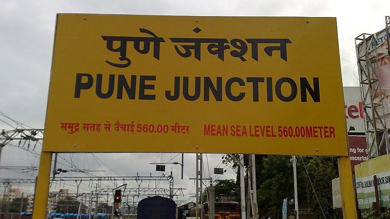 Sambhaji Brigade, a Maratha organisation, has sought to rename the city of Pune to Jijapur.