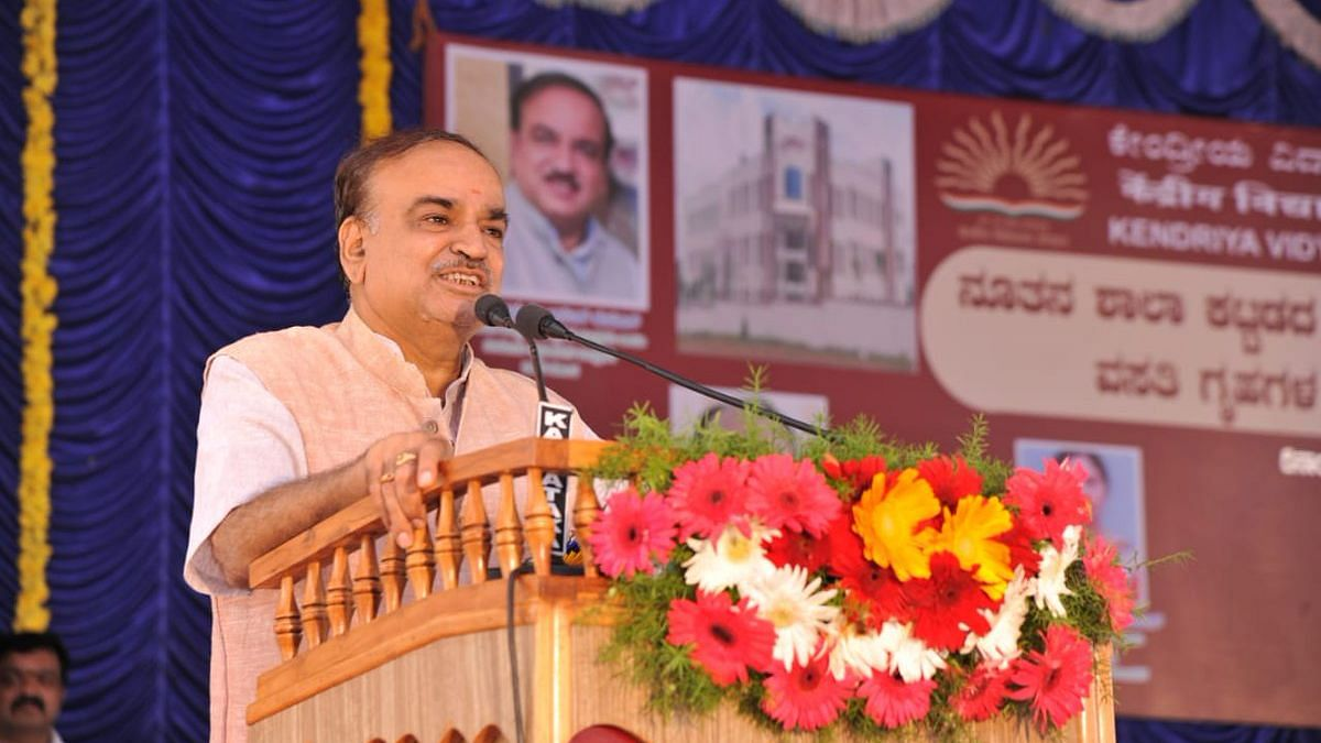 Politicians Express Grief Over Union Minister Ananth Kumar's Death