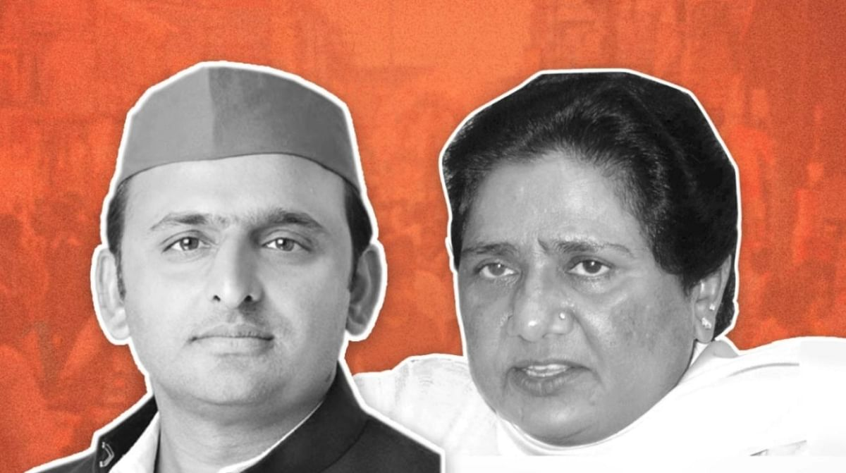 SP-BSP coalition is a given in Uttar Pradesh