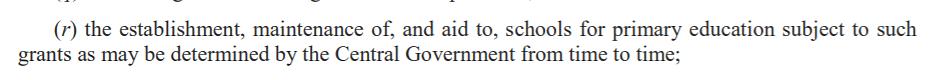 The Delhi Municipal Corporation Act, 1957