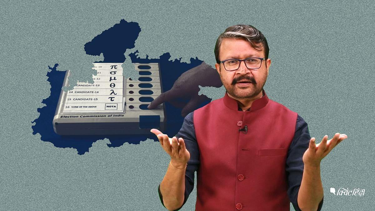 EVM Security Guidelines Violated in MP