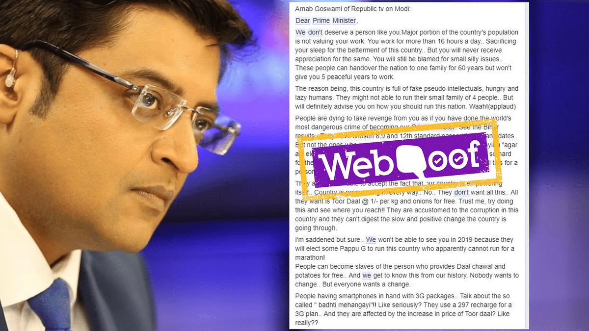 No, Arnab Goswami Didn't Write 'We Don't Deserve You' to PM Modi