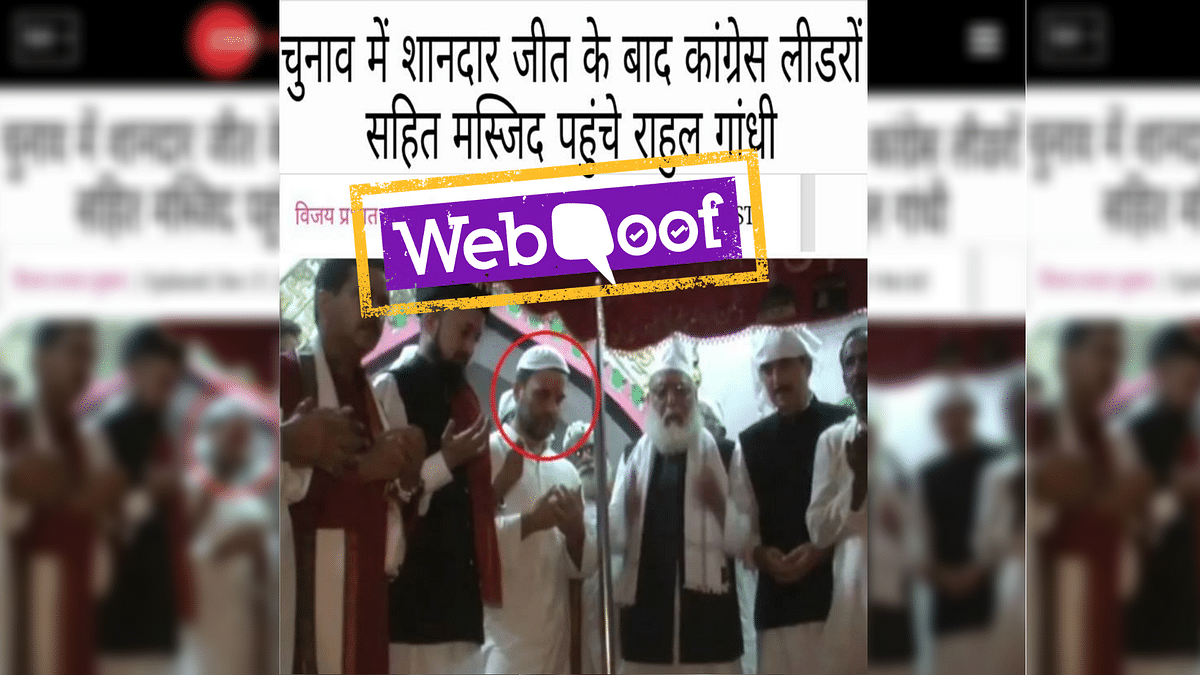 Old Video of Rahul Gandhi At Mosque Resurfaces With 2 Fake Claims