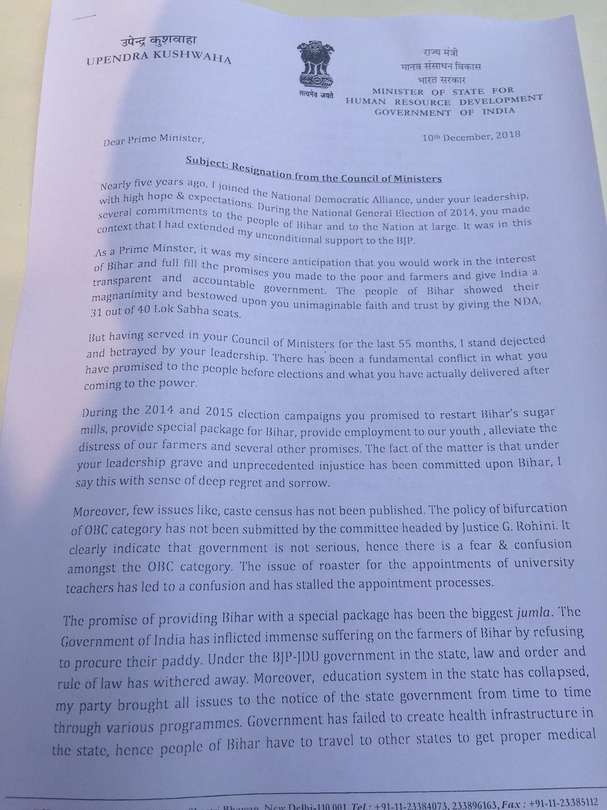 Kushwaha's resignation letter for resigning as a Union minister.