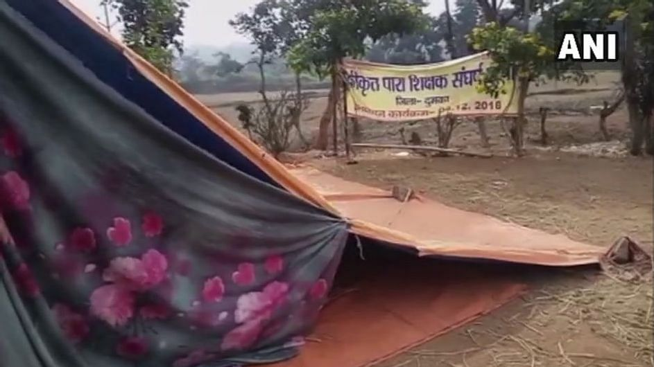 Teacher Dies Outside Jharkhand Minister's Home During Protest