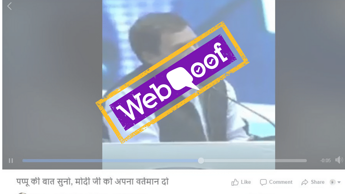 Rahul Gandhi's Video Praising Modi is Edited Out of Context