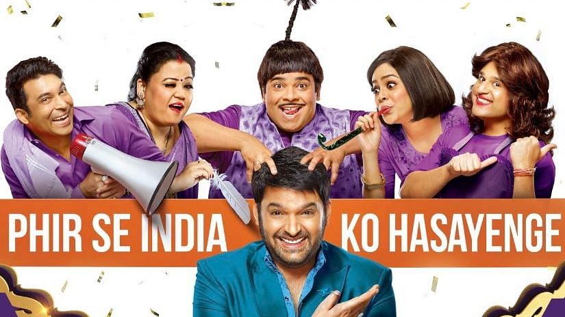 Kapil Sharma Makes an Assured Comeback, but Do We Need This Show?