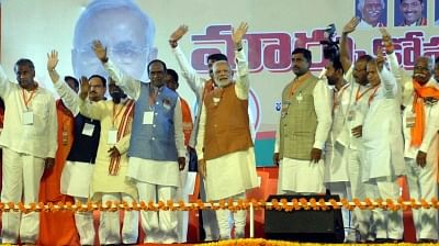 Hyderabad: Prime Minister and BJP leader Narendra Modi during a party rally in Hyderabad ahead of Telangana assembly polls, on Dec 3, 2018. (Photo: IANS)