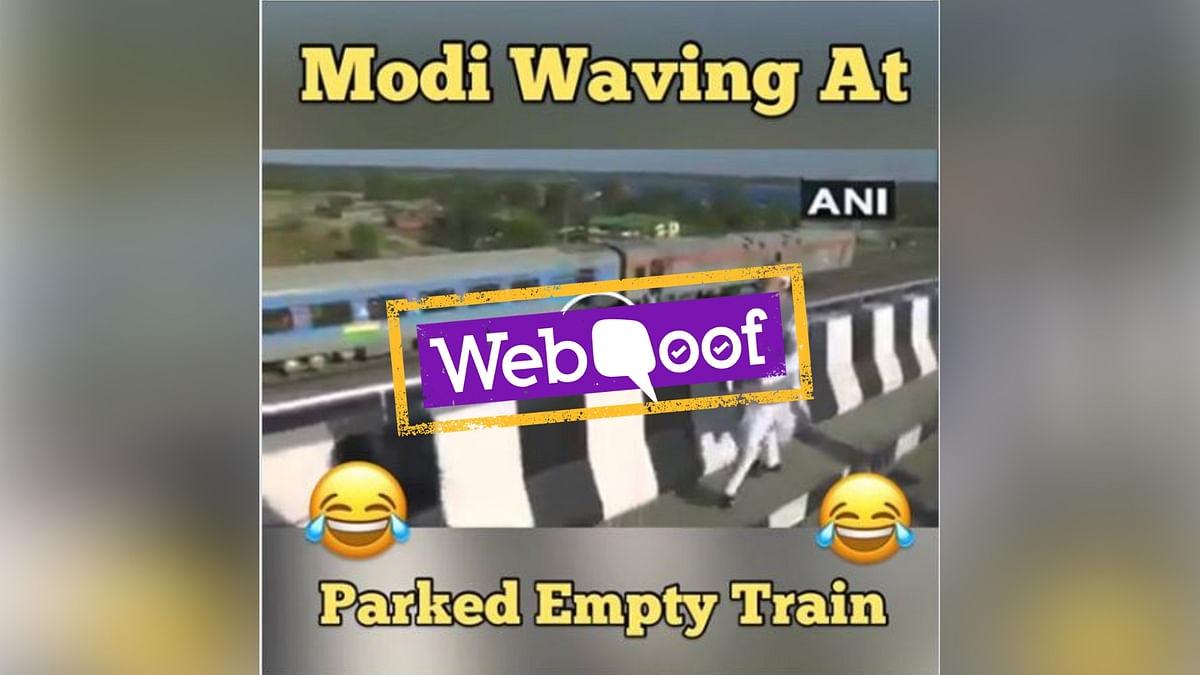 While it certainly seems as though Prime Minister Narendra Modi is indeed waving at an empty train, it is not so.