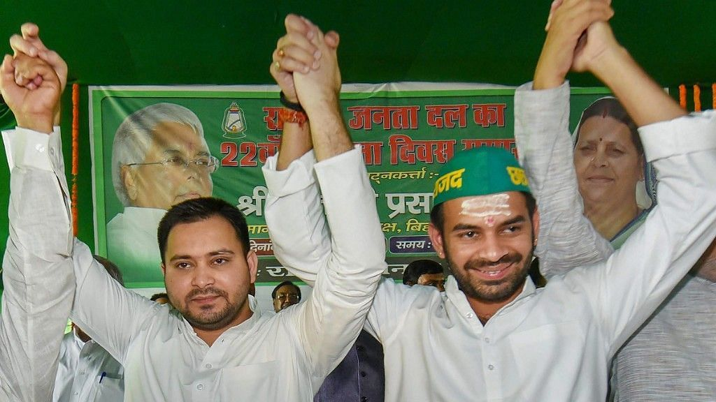 Not Averse to Leading RJD If Given a Chance: Lalu's Son Tej Pratap