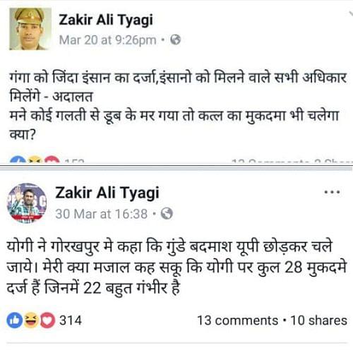 Screenshot of posts by Zakir Ali Tyagi on facebook.