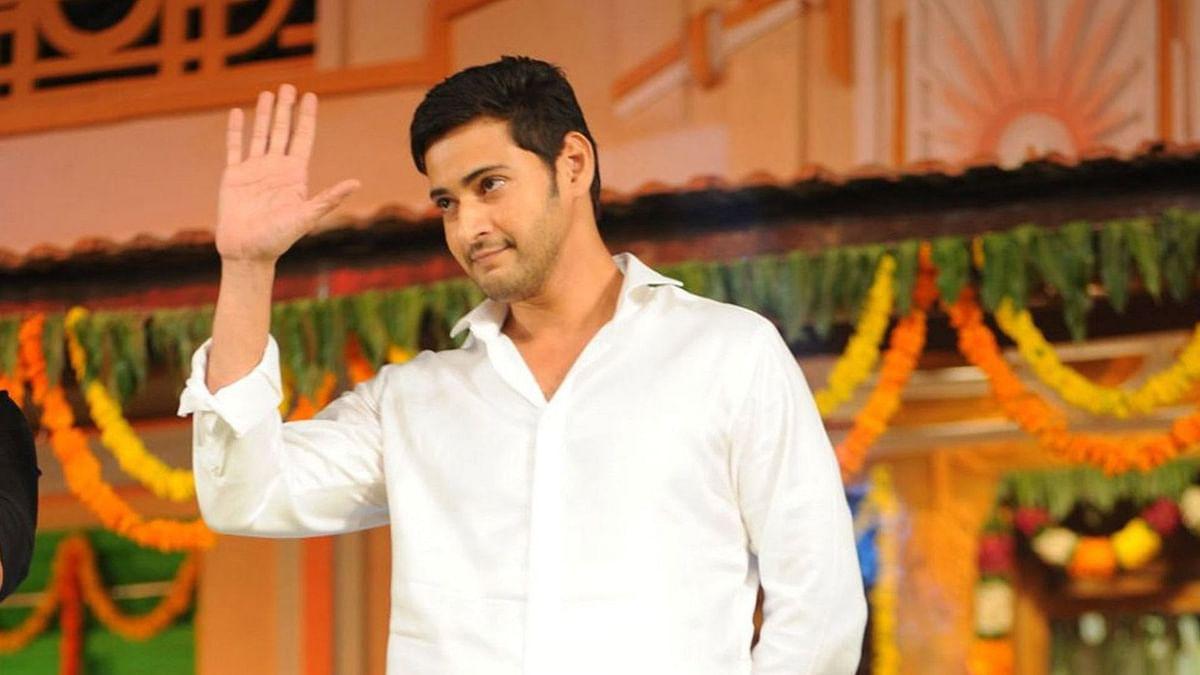 Telugu Star Mahesh Babu's Bank Accounts Frozen Over Tax Dues