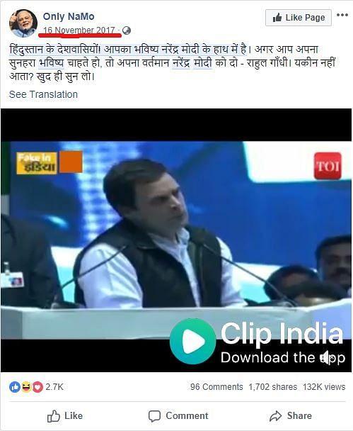 Screenshot of video claiming Rahul Gandhi praised Modi