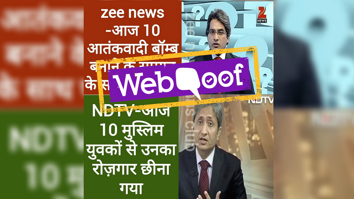 A viral post falsely claims that Ravish Kumar said that 10 muslims lost their jobs in context to the NIA arrests on 26 December.