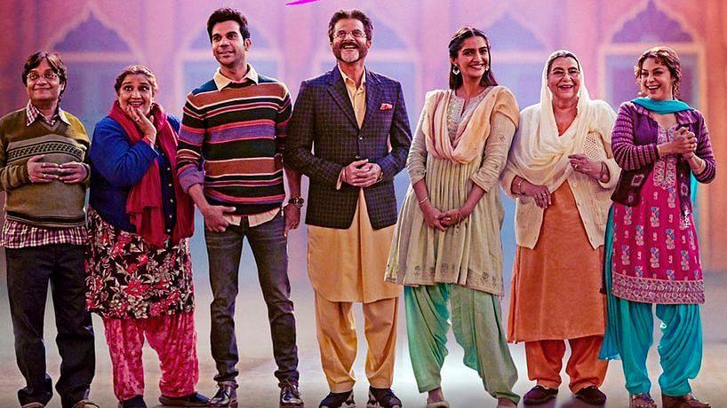 New 'Ek Ladki Ko Dekha Toh' Trailer Will Set Love Free