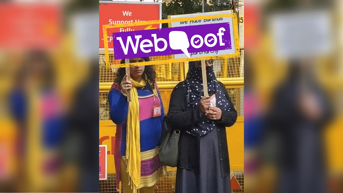 The photo of two women holding placards went viral, with many immediately taking to photoshop different claims on the placards.
