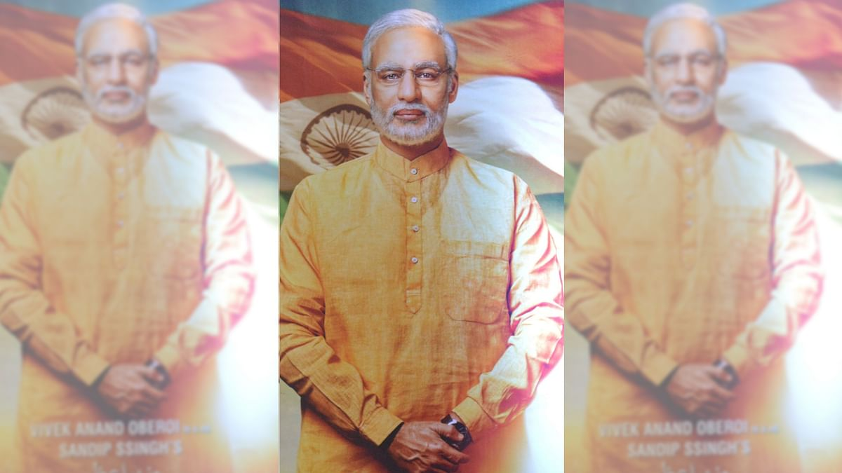 A poster for the upcoming biopic on Modi featuring Vivek Oberoi.