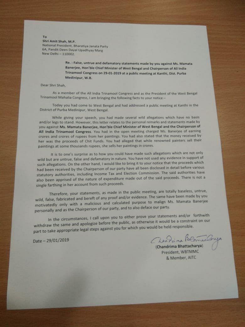 Trinamool Mahila Congress President Chadrima Bhattacharya's letter to Amit Shah.