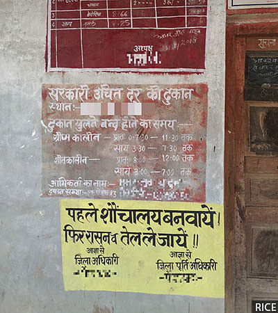 'First build a latrine, then get ration and kerosene' says a message issued by a district administration, painted on the wall of a government ration shop in Uttar Pradesh.