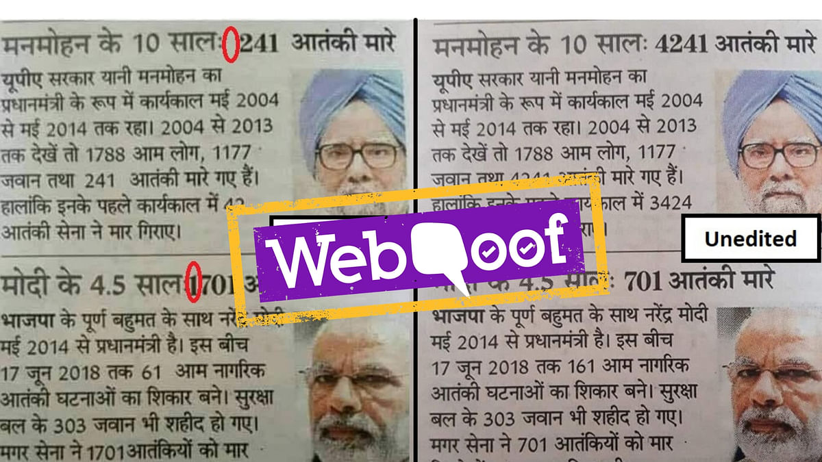 Fake News Clipping Says More Terrorists Killed Under BJP Than UPA