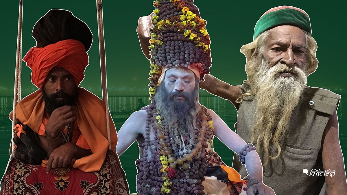 Sadhus & Saints of Kumbh: Meet These Unique Characters at the Mela