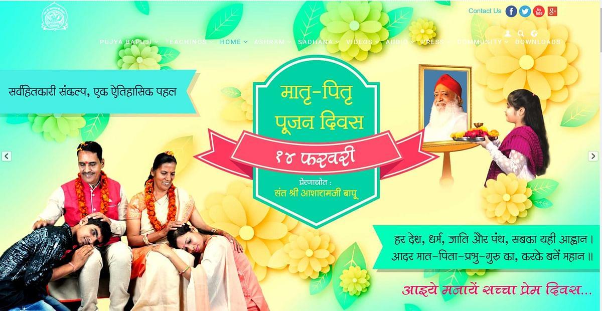 Poster of Matru-Pitru Pujan Divas on Asaram Bapu Ashram Website.