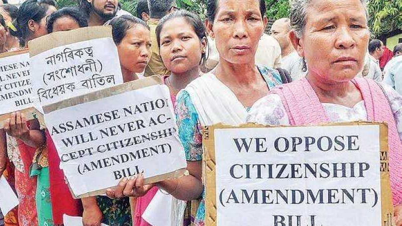 Northeast 'Bandh' Begins Against Citizenship Amendment Bill