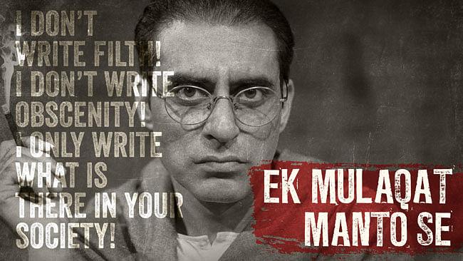 A poster of 'Ek Mulaqat Manto Se'.