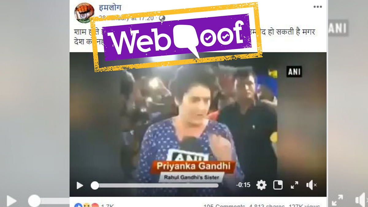 False Post Claiming Priyanka Gandhi Being Intoxicated Goes Viral