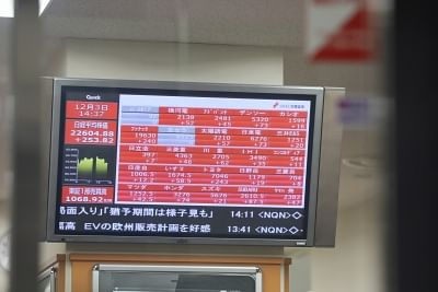Japan stocks slip as Wall Street