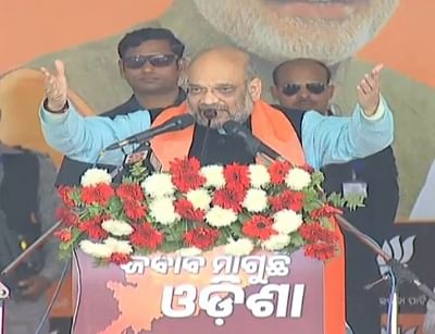 Kulia: BJP President Amit Shah addresses at a party meeting in Odisha