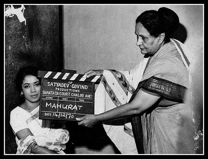 Durga Khote gives the mahurat clap for <i>Shantata Court Chaaloo Ahe! </i>featuring Sulbha Deshpande. Vijay Tendulkar's play was adapted to film by Govind Nihalani and Satyadev Dubey.