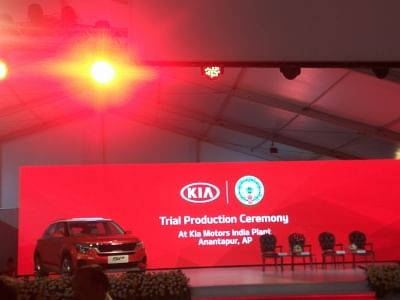 Anantapur: Kia Motors commenced trial production at its India plant in Anantapur district of Andhra Pradesh, on Jan 29, 2019. (Photo: IANS)
