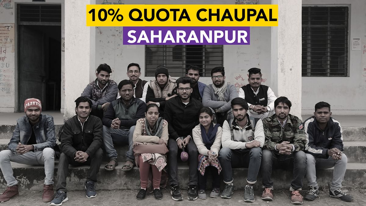 Economic or Social? Saharanpur Youth Divided Over 10% Quota