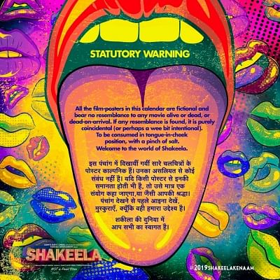 """The makers of """"Shakeela"""" are set to launch a quirky calendar inspired by pulp movies of the 1990s."""